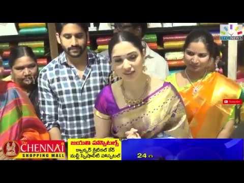 Xxx Mp4 Chennai Shopping Mall Guntur Opening By Nagachaitanya Tamanna 3gp Sex