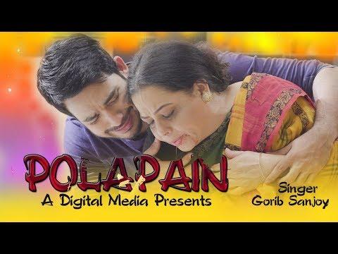 Xxx Mp4 PolaPain। পোলাপাইন । Gorib Sanjoy । ABAK Gulshan Are Amrin। New Music Video Song 2018 Full HD 3gp Sex