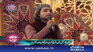 Muhammad Shezad - Bano Samaa Ki Awaz - 04 July 2016
