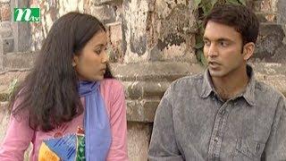 Drama Serial Jhut Jhamela   Episode 43   Farhana Mili, Dinar, Chitralekha Goho