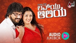 Luv U Alia | Full Songs JukeBox | Ravichandran, Bhoomika Chawla, Sunny Leone | Indrajit Lankesh