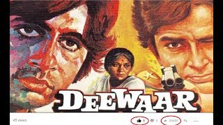 Making and Trivia related to Deewar (1975)