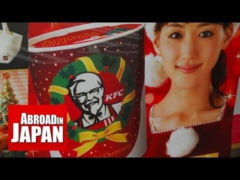 KFC Christmas Japan A Delicious Alternate Reality