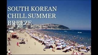 한국 시티팝 SOUTH KOREAN CITYPOP/FUNK/AOR MIX VOL.1 - CHILL SUMMER BREEZE