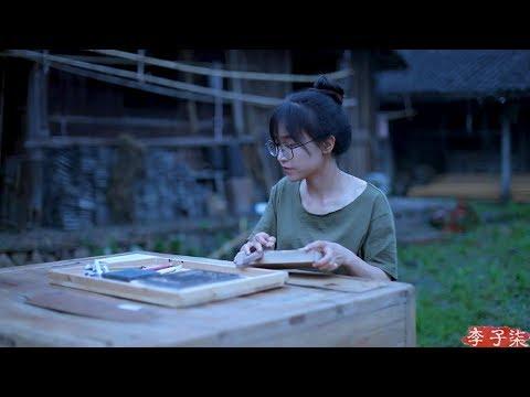 (木活字)Woodblock printing engraved with the essence of the ancient Chinese culture Liziqi Channel