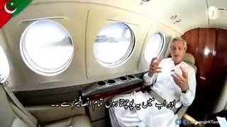 Why PMLN Love My Private Plane So Much – Jahangir Khan Tareen Telling