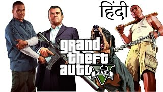 How to Get GTA 5 for Free on PC in Hindi | Working 100%