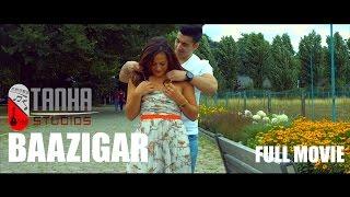 Baazigar | Full Movie | Afghan Short Film