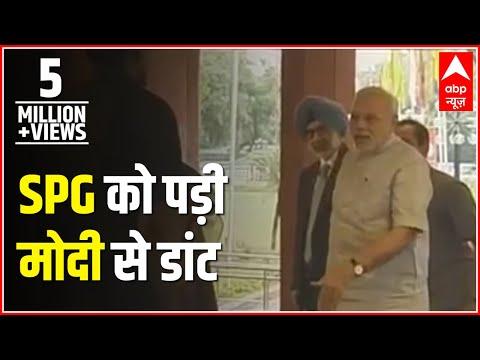 Xxx Mp4 PM Modi Scolds SPG Commando Publicly 3gp Sex