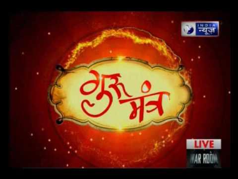 Guru Mantra with G.D Vashist on India News (16th April 2017)