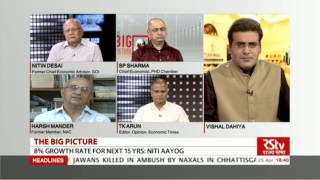The Big Picture - Niti Aayog's vision for New India will it transform the economy?