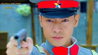المسلسل الصيني قدري أن أحبك Destined to Love You مترجم حصرياً الحلقة 1