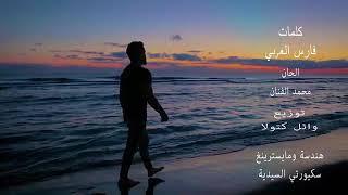 فيديو كليب .. فرقة ام حسن انساني