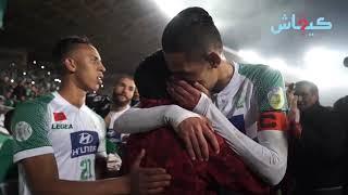 في مباراة الرجاء والإسماعيلي.. دموع عائلة الشاب الرجاوي عثمان وتأثر اللاعبين