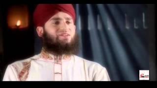 MERAY NABI DA ISHQ - HAFIZ AHMED RAZA QADRI - OFFICIAL HD VIDEO