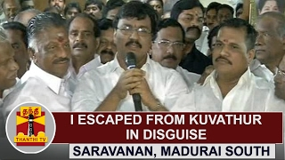 I escaped from Kuvathur in Disguise - Madurai South MLA Saravanan | Thanthi TV