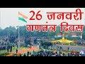 2018 Bhojpuri Deshbhakti Song    मेरा देश है महान    Mera Desh Hai Mahan    Sanjay Baba