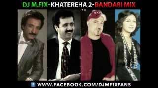 DJ M FIX - Khatereha 2 - Bandari Mix آهنگ های بندری قدیمی