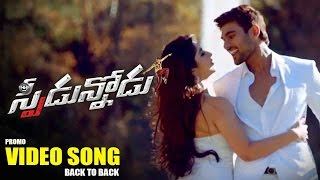 Speedunodu Video Songs Promo || Back To Back || Bellamkonda Sreenivas, Sonarika - South Focus