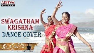 Swagatham Krishna Dance Cover By Anusha Kuchibhotla Anvitha Pillati  Agnyathavaasi Songs