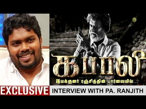Exclusive : Director Pa. Ranjith opens up on 'Kabali' Movie and Criticisms | Thanthi TV