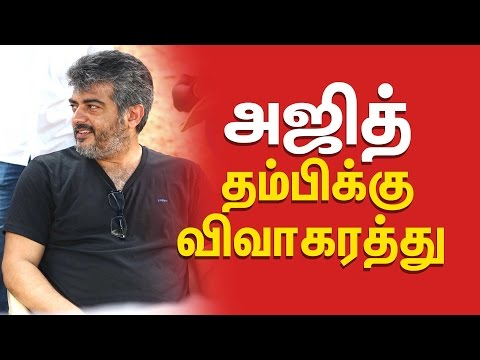Ajith's little brother Bala is getting a divorce - Kollywood's Latest | Cine Flick