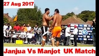 UK Kabaddi | Janjua Vs Sukhbir | Barking Kabaddi UK Match