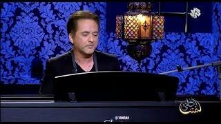 مروان خوري يغني لمحمد عبد الوهاب - لما أنت ناوي | (Marwan Khoury - Lama Anta Nasy (Live