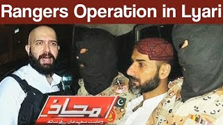 Mahaaz with Wajahat Saeed Khan - Rangers Operation In Lyari Karachi - 27 Aug 2017 - Dunya News