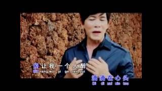 Sky Song (Song Shi Ghai)  Bie Rang Wo Ik Khe Ren Zui