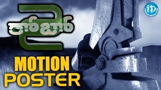 Robo 2 Movie Motion Poster - Rajinikanth || Akshay Kumar || Shankar || AR Rahman