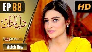 Pakistani Drama | Dil e Nadaan - Episode 68 | Express Entertainment Dramas | Abid Ali, Zaheen Tahir