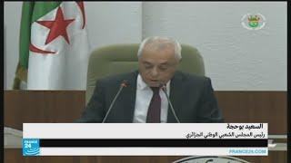 نواب مجلس الشعب يصادقون على مخطط عمل الحكومة الجزائرية