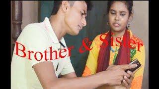 Brother Vs Sister ভাই  Vs বোন |  Bengali Short Film 2017 | Bangla natok |SmS U Channel