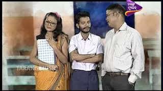 CID | Odia Comedy Video | Pragyan as Student Part 1 | Tarang Music