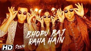 SANJU: Bhopu Baj Raha Hain| Ranbir Kapoor | Vicky Kaushal | Rajkumar Hirani