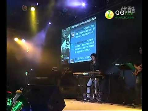 2011.06.24 QQ音樂首唱會 松柏聯音 騰訊娛樂官方高清完整版