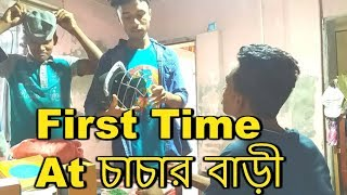 First Time In Town | Bangla Funny Video |By Khulna Active Fun BoyZ