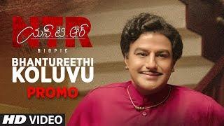 Bhantureethi Koluvu Video Song Promo   NTR Biopic Songs - Nandamuri Balakrishna   MM Keeravaani