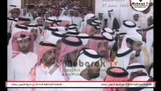 ممنوع من العرض - فيديو يعلن فيه حمد بن خليفة خلع والده الشيخ خليفة عن حكم قطر