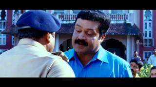 Malayalam Movie | Collector Malayalam Movie | Suresh Gopi | Fulfills the Demands
