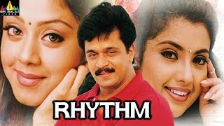 Rhythm Telugu Full Movie | Arjun, Jyothika, Meena | Sri Balaji Video