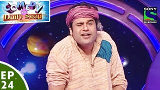 Comedy Ka Daily Soap - Ep 24 - Krishna turns into a Ragman