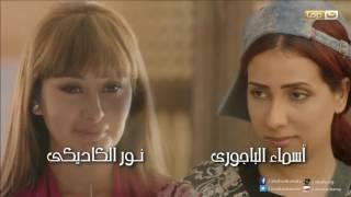 Sabaa Banat Official Song   الأغنية الرسمية لمسلسل السبع بنات - غناء مي فاروق