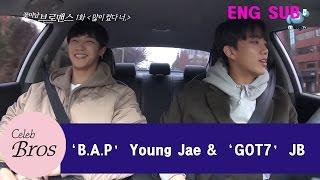 Young Jae & JB Celeb Bros EP1