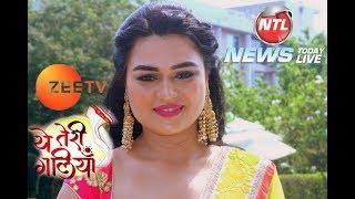 Ye Teri Galiyan | ये तेरी गलियां | Zee TV Serial | Renee Dhyani Live