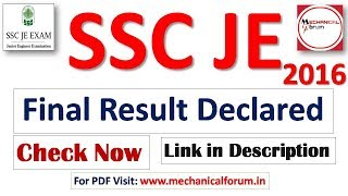 SSC JE 2016 Final Result | Latest Update