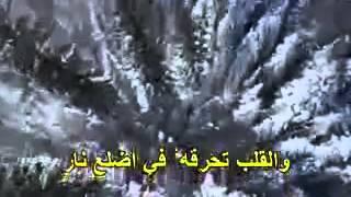 دموع العين جارية/ نصر الدين طوبار
