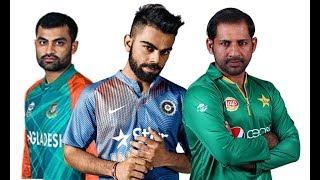 শুরু হতে যাচ্ছে অল এশিয়া ফাইনাল   All Asia Final ICC Champions Trophy 2017