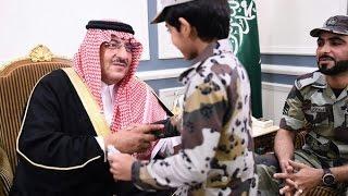 """ولي العهد """"محمد بن نايف"""" يلبي رغبة الطفل المنشد وسام الحربي بمقابلته"""